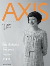 AXIS_Sep_2011