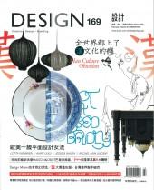 design_169