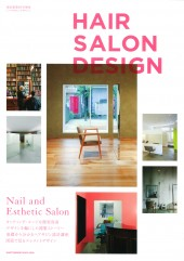 hair-salon-design